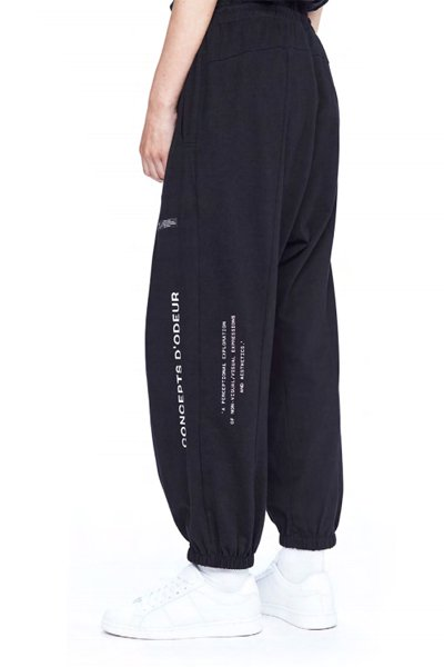 ODEUR - Deform Soft Pants (Black)