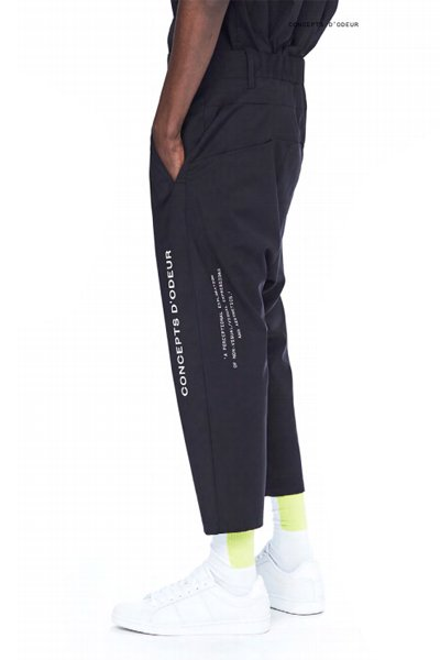 ODEUR - Drop Crop Pants (Text Logo/Perceptional Text Print)