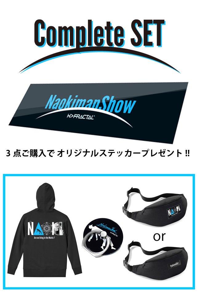 【coming soon】H>FRACTAL × NaokimanShow -「コンプリートセット」 (パーカー BLACK SET)