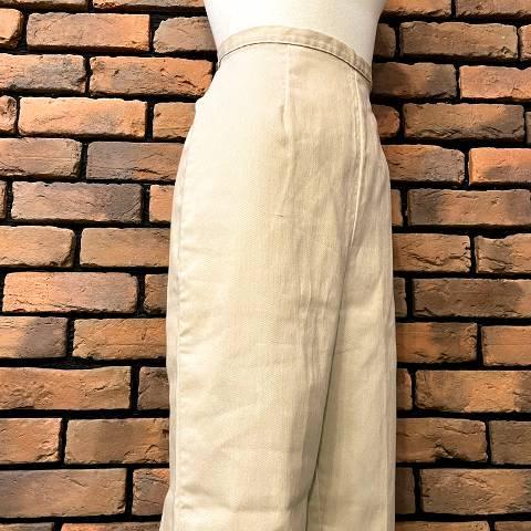 Side Zip High Waist Jeans