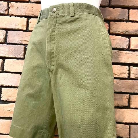 Boy Scout Short Pants