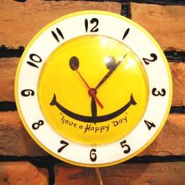 Smile Kitchen Clock