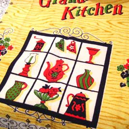 Kitchen Towel (