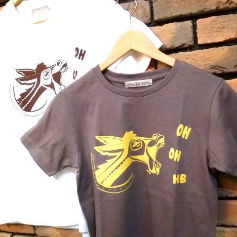 Donkey T-shirt (Mens & Kids)