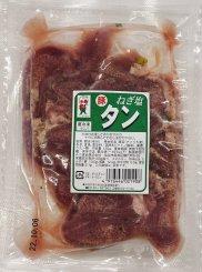 ねぎ塩タン豚130g×10P 冷凍