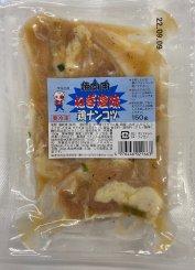 ねぎ塩鶏ナンコツ150g×10P 冷凍