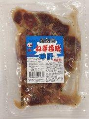 ねぎ塩鶏砂肝150g×10P 冷凍