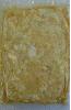 てっぽう焼業務用 1kg×3P 冷凍