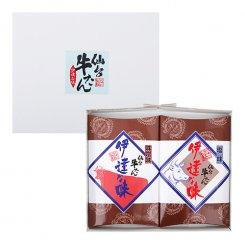 仙台牛タン 伊達な味 塩とみそ 180g×2個セット