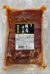 豚肩ロース金山寺味噌味 300g×10P 冷凍