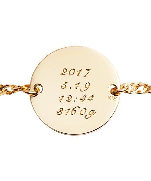 K18YG Bracelet Round裏面刻印11~20文字