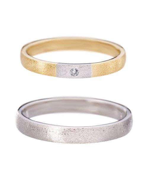 Marriage Ring / Nadia Ring