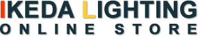 かっこいい・かわいい・おしゃれな照明器具の専門店 イケダ照明 online store
