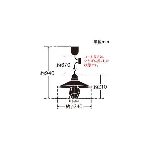 パルマ(アルミP1Lガード・CP型GR) | 後藤照明