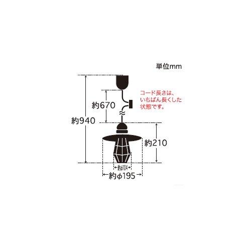 ボルツァーノ(アルミP1ガード・CP型GR) | 後藤照明
