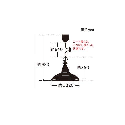 ピサ(アルミ配照・CP型GR)   後藤照明