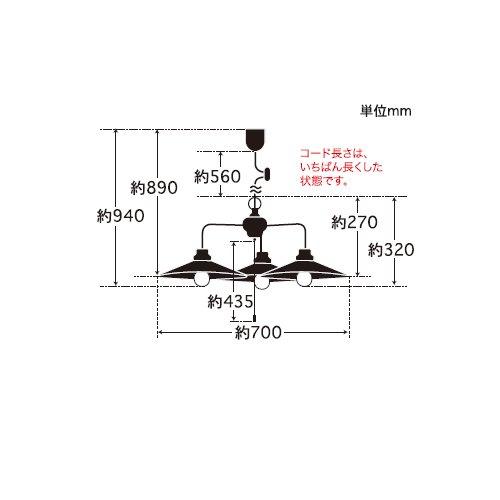パレルモ(アルミP1L・3灯用CP型GR)   後藤照明