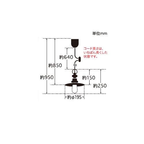 カターニャ(アルミP1・CP型GR) | 後藤照明