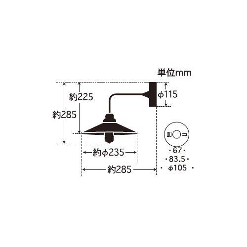 ペガサス(外消しP1・BK型BR) | 後藤照明
