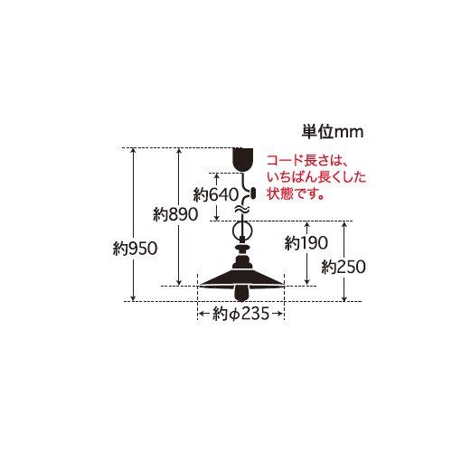 ペガサス(外消しP1・CP型BR) | 後藤照明