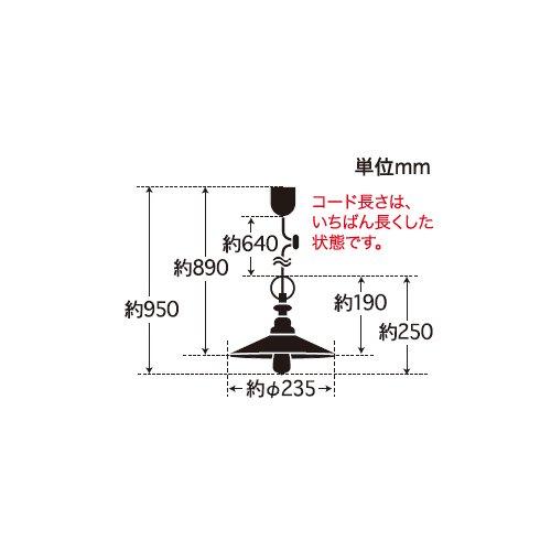 バルゴ(透明P1・CP型BR) | 後藤照明