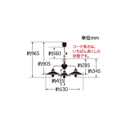 バルゴ(透明P1・3灯用CP型BR) | 後藤照明