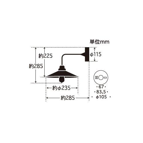カプリコーン(乳白P1・BK型BR)   後藤照明