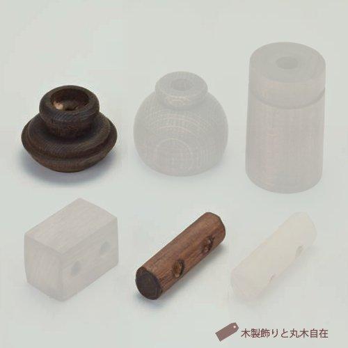 カプリコーン(乳白P1・CP型BR) | 後藤照明