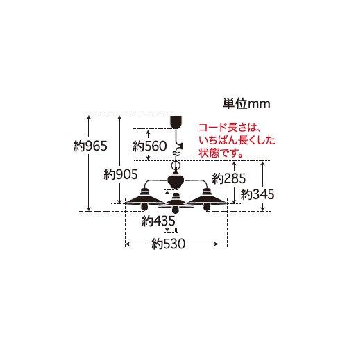 カプリコーン(乳白P1・3灯用CP型BR) | 後藤照明