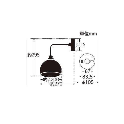 オリオン(鉄鉢・BK型BR) | 後藤照明