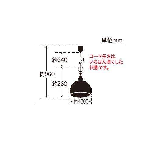 オリオン(鉄鉢・CP型BR) | 後藤照明