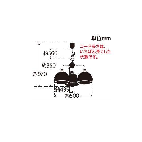 オリオン(鉄鉢・3灯用CP型BR) | 後藤照明