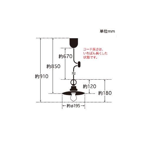 ビエネッタ(アルミP1・CP型BR)   後藤照明