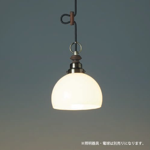 鉄鉢硝子セード   後藤照明