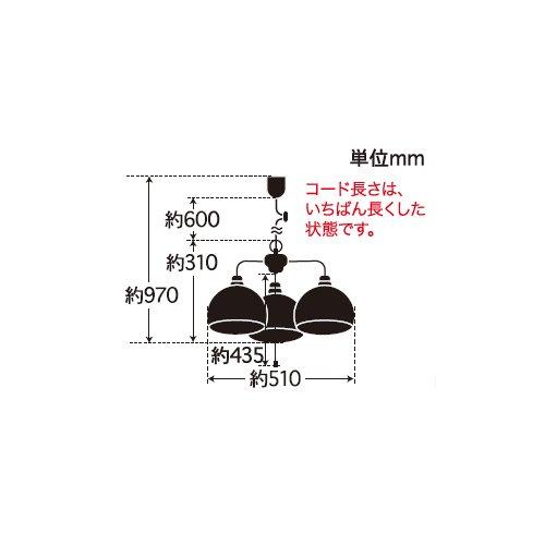 鉄鉢・3灯用CP型BK   後藤照明