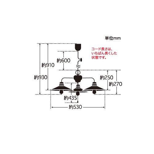 透明P1ロマン・3灯用CP型BK | 後藤照明