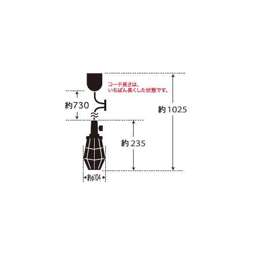 ビス止めガード・キーソケットCP型73 | 後藤照明