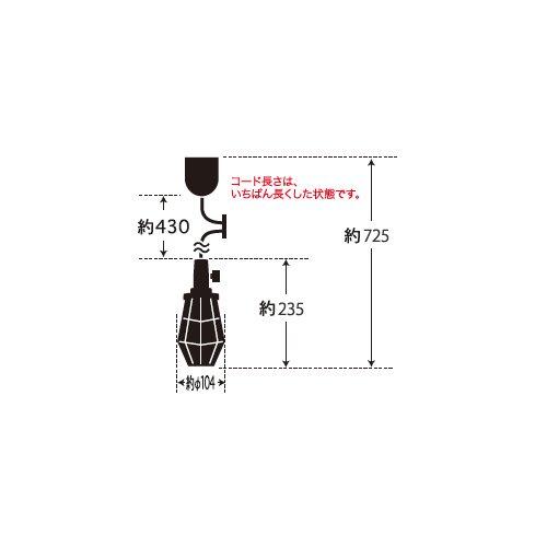 ビス止めガード・キーソケットCP型43 | 後藤照明