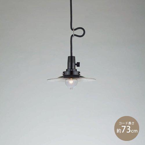 アルミP1ロマン・キーソケットCP型73   後藤照明