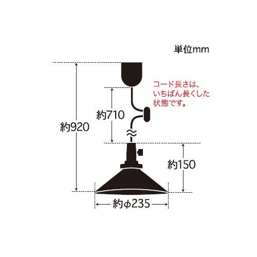 外消しP1ロマン・キーソケットCP型 | 後藤照明