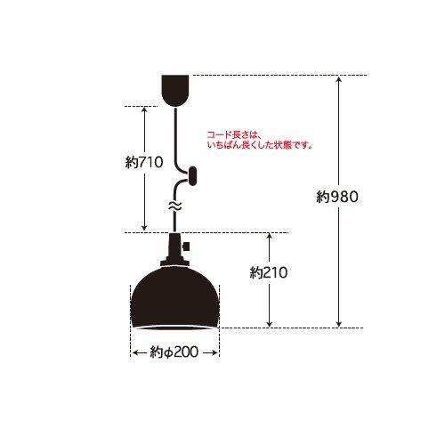 鉄鉢・キーソケットCP型 | 後藤照明