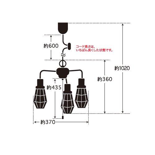 マナスル  (ビス止めガード・3灯用CP型BR) | 後藤照明