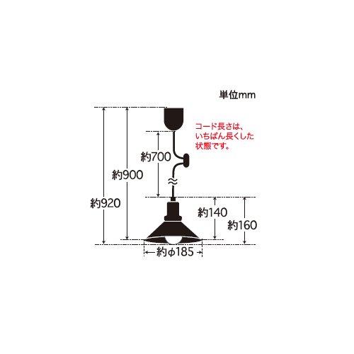 マッキンレー(アルミP5S生地・CP型BK) | 後藤照明