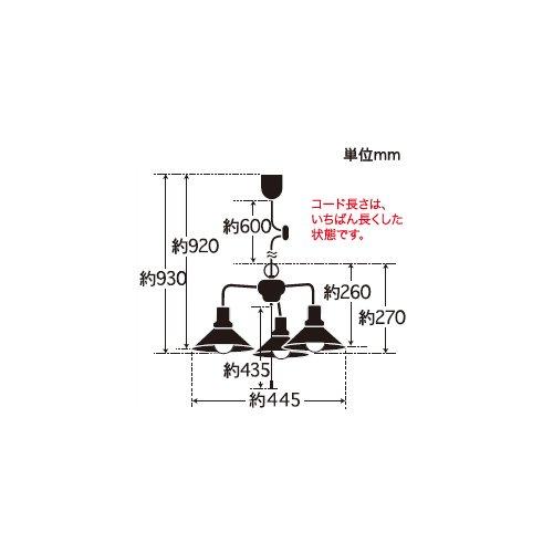 マッキンレー(アルミP5S生地・3灯用CP型BK)| 後藤照明