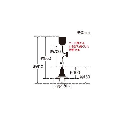 モンブラン(アルミP1S生地・CP型BK) | 後藤照明