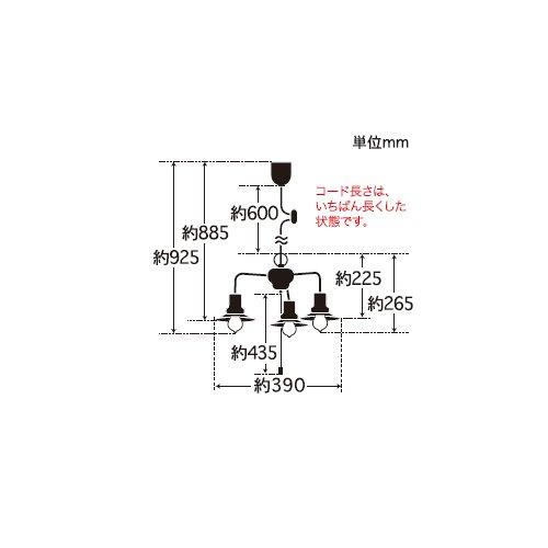 モンブラン (アルミP1S生地・3灯用CP型BK)| 後藤照明
