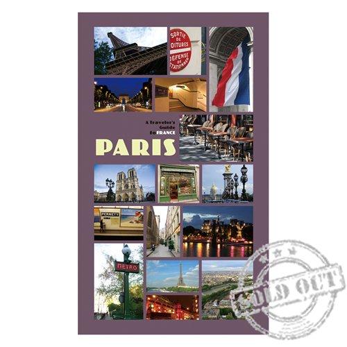 パリ|CDブック|アートワークスタジオ