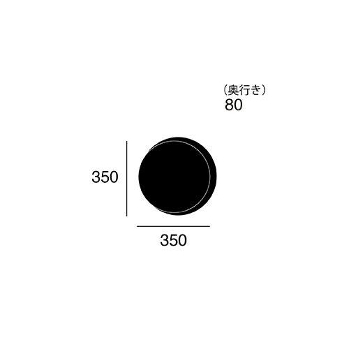 エンジニアードクロック (BK/VI ブラック+ビンテージ) | アートワークスタジオ