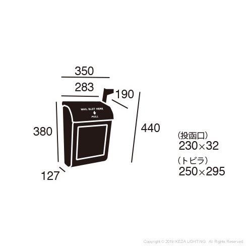 メールボックス2 (BK ブラック) | アートワークスタジオ  -- 発売予定 ご予約受付中!--