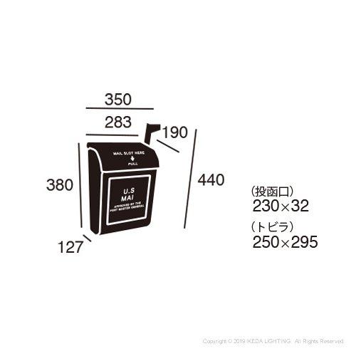 U.S. メールボックス2 (BK ブラック) | アートワークスタジオ  -- 発売予定 ご予約受付中!--